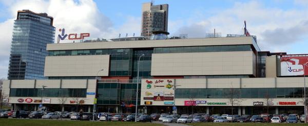 Вильнюсский центральный универсальный магазин (VCUP)