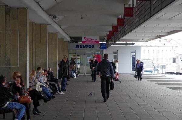 Камера хранения расположена не в здании автовокзала, а возле 22-й платформы