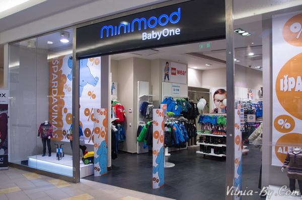 интернет магазины детских товаров в вильнюсе