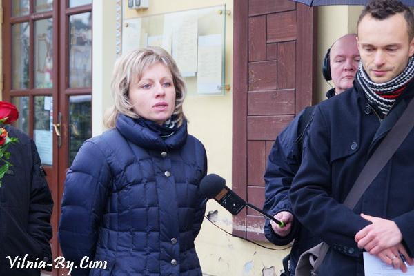 Вольга Дашыневіч