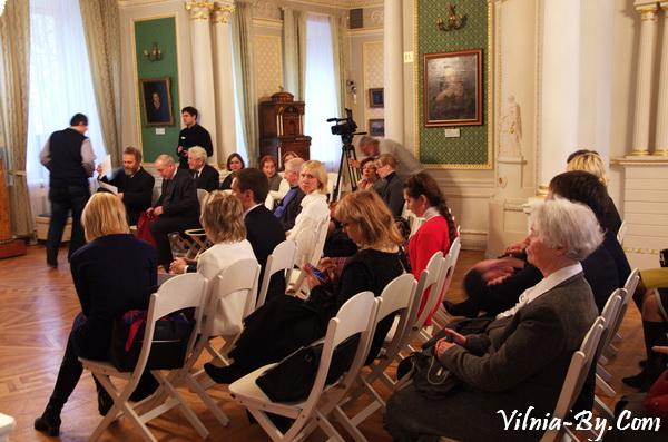 Канферэнцыя праходзіла ў былым палацы Хадкевічаў