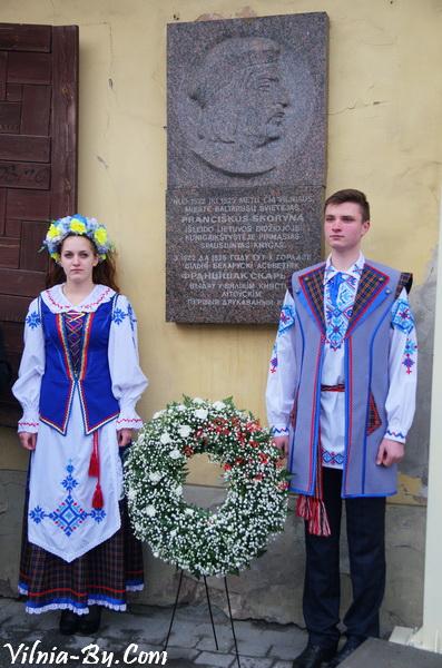 Вучні беларускай гімназіі