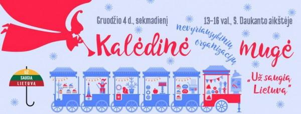 Президентская рождественская ярмарка, 2016 г.