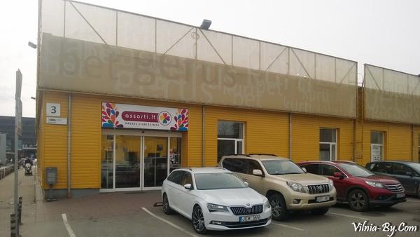 """Один из магазинов """"Assorti"""" находится в Северном городке"""